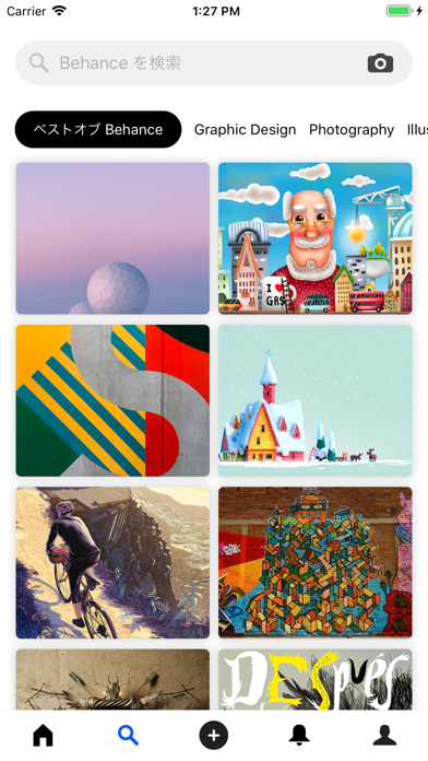Behance – クリエイティブポートフォリオのおすすめ画像2