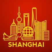 Shanghai Guide de Voyage