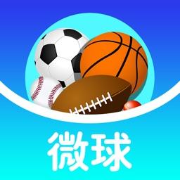 微球体育-专为球迷的表情包平台