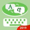 Smart Sinhala Keyboard