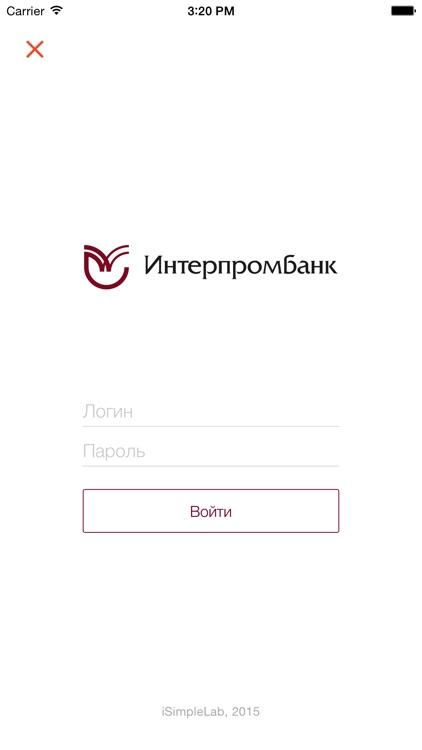 Мобильный банк ИНТЕРПРОМБАНК