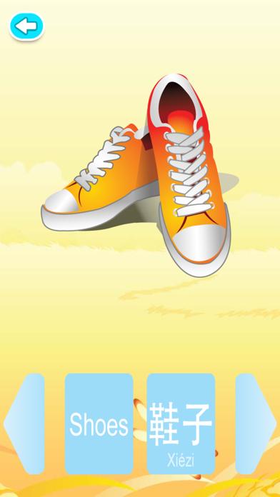 丫丫学语 app image