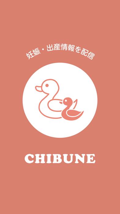CHIBUNEのおすすめ画像1