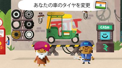 Fiete World 子供のためのロールプレイゲーム4+のおすすめ画像7