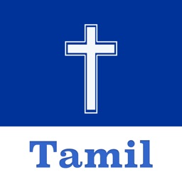 Tamil Bible - Holy Bible
