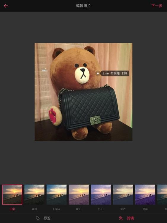 DealMoon HD 北美省钱快报 screenshot-3