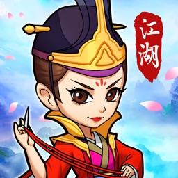 江湖侠客令:卡牌武侠回合制手游