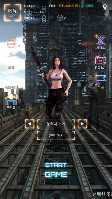 One More Time : Idle Game screenshot one