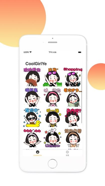 CoolGirlYe