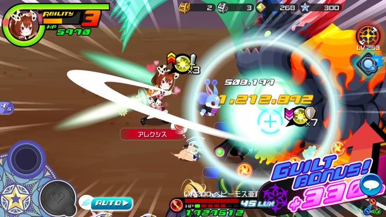 KINGDOM HEARTS Union χ[Cross] screenshot-8