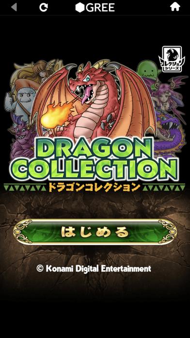 ドラゴンコレクション モンスター育成カードバトルのおすすめ画像1