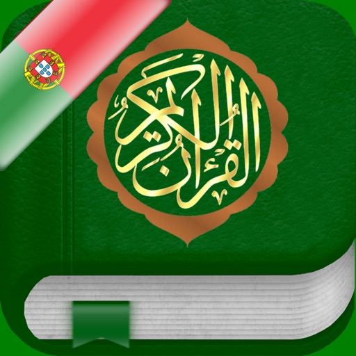 Holy Quran: Portuguese,Arabic