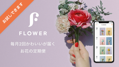 Screenshot for FLOWER かわいいが届くお花便 in Malaysia App Store
