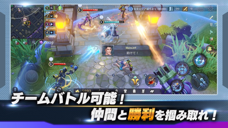 LEGEND OF HERO : レジェンドオブヒーロー screenshot-4