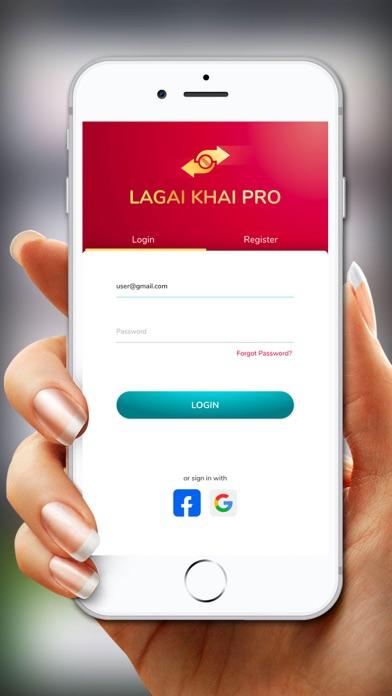 Lagai Khai Pro screenshot #3