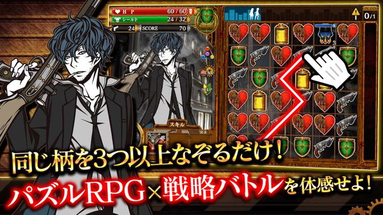 THE CHASER -パズルRPG screenshot-0