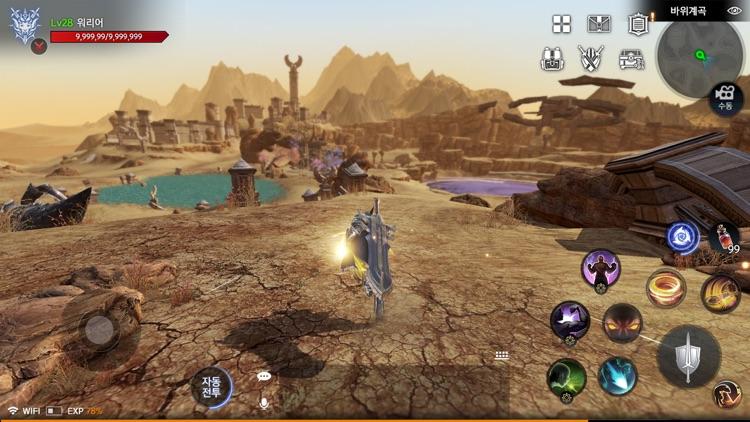 액스(AxE) screenshot-8