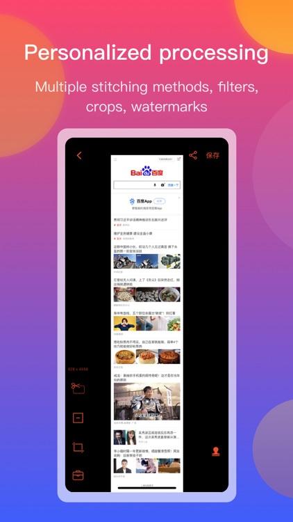 WebShot - Webpage Screenshot