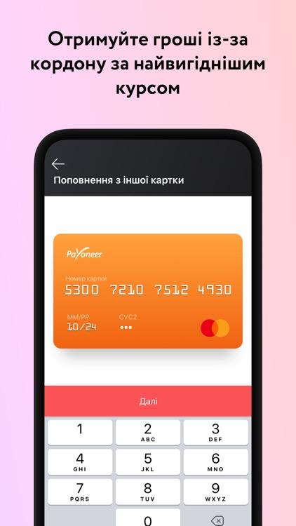 monobank — мобiльний банк screenshot-9