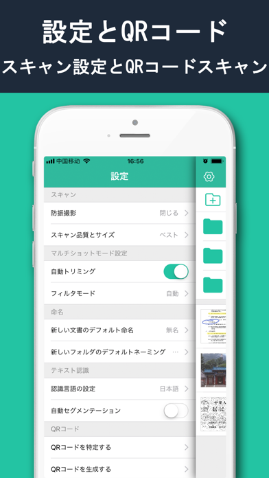 全能スキャナー-スキャンアプリ & スキャナー PDFのスクリーンショット6