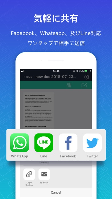 CamScanner|文書スキャン & ファックス ScreenShot7