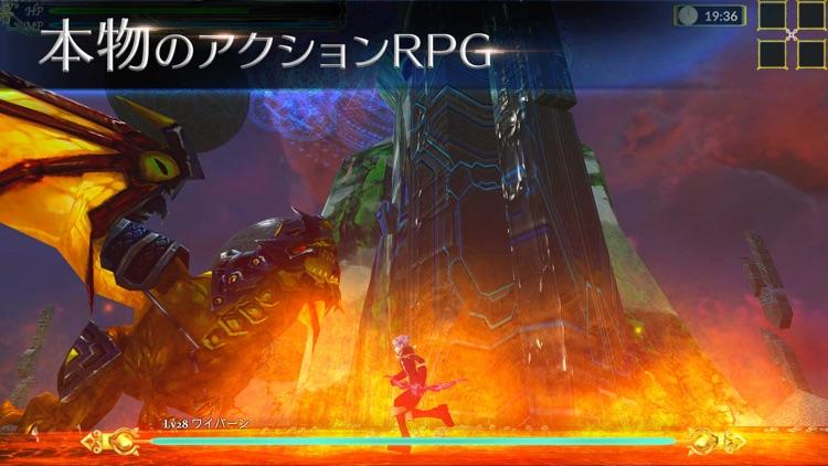 クレサマルス物語 screenshot-0