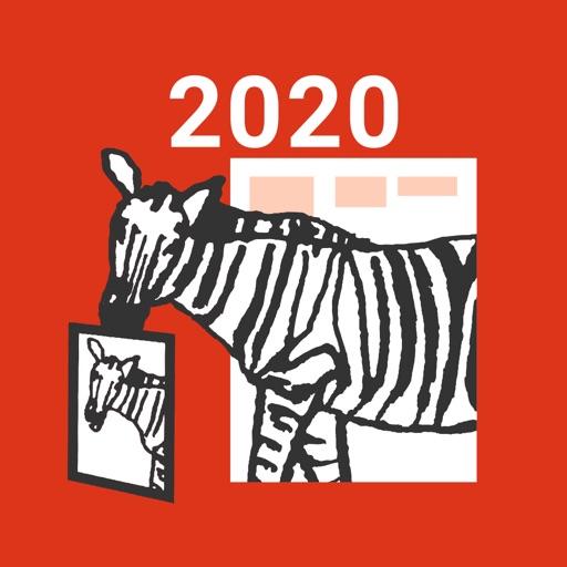 年賀状 アプリ しまうま年賀2020