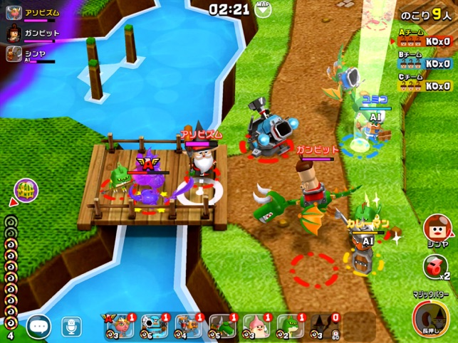 ガンビット Screenshot