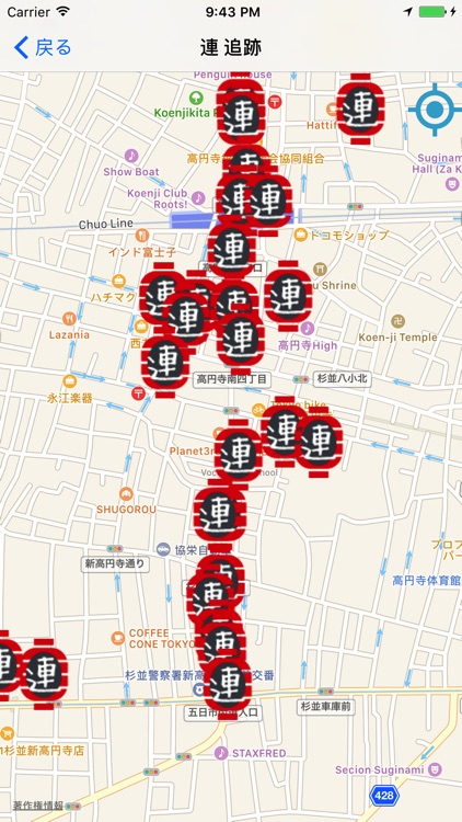 東京阿波おどり screenshot-4