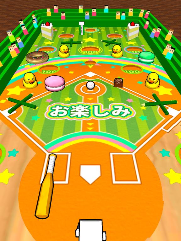机で野球のおすすめ画像8