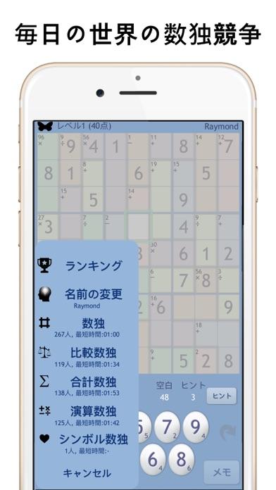 SUDOKÚ 9 Pro screenshot1