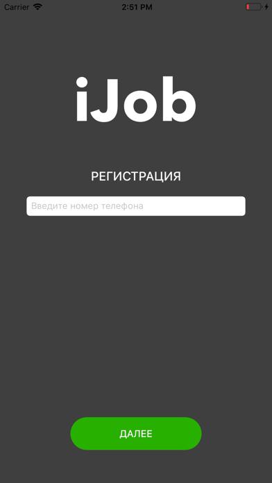 iJobСкриншоты 1