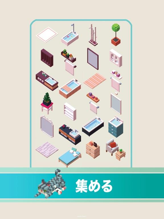 マイペットハウス:パズルで楽しむインテリアミニゲームのおすすめ画像6