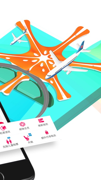 China Southern Airlines App Report On Mobile Action App