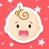 Baby Pics App: Photo Editor!