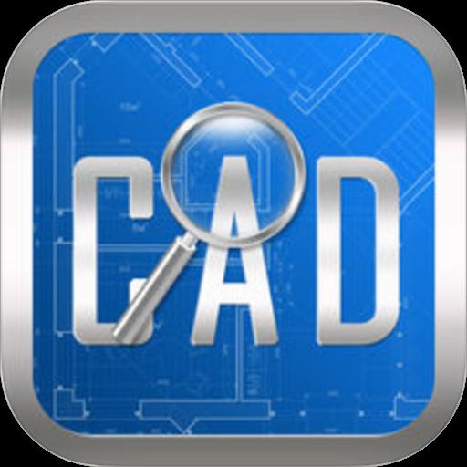 CAD快速看图 For Mac