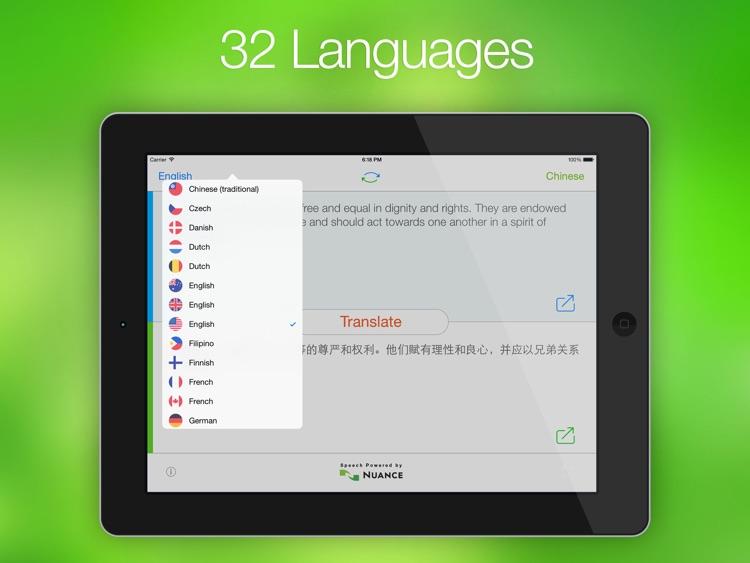 Easy Translation HD!... screenshot-3