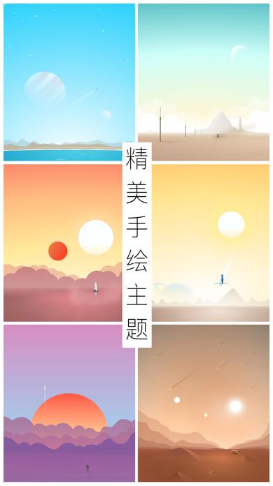 晴空のおすすめ画像4