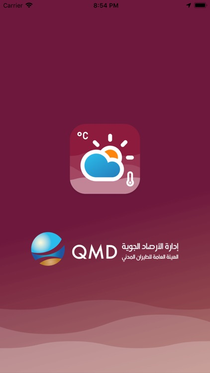 Q Weather - أرصاد قطر