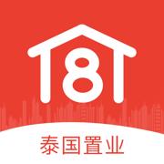 181泰国置业-泰国及全球房地产投资服务平台