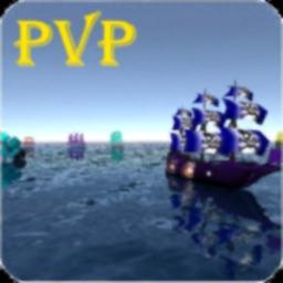 Battle of Sea: Pirate Fight