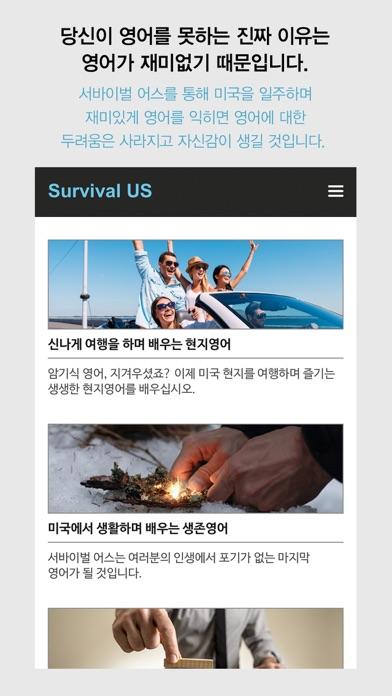 点击获取Survival US