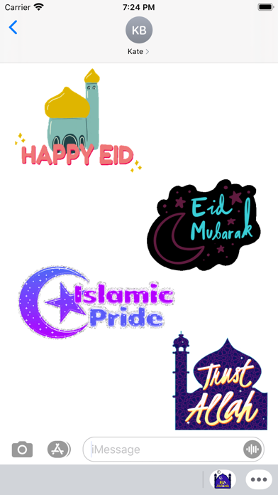 Animated Eid al-Fitr Gifs screenshot 1