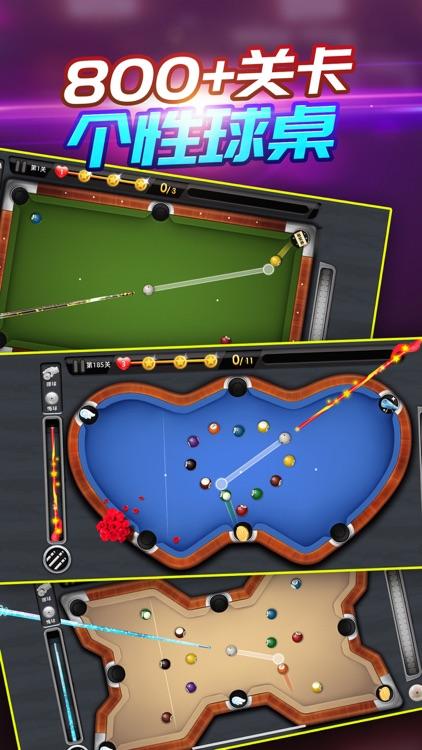 开心桌球2020-休闲桌球小游戏