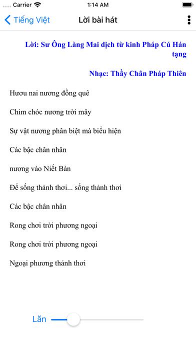 Thiền ca làng maiのおすすめ画像2