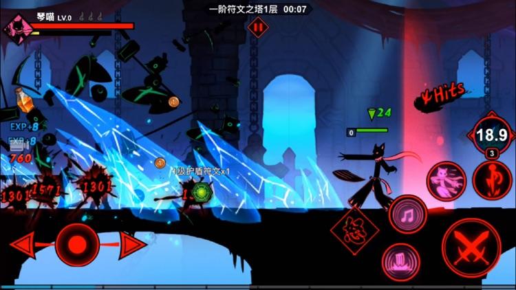 火柴人联盟2:新等级新篇章 screenshot-4