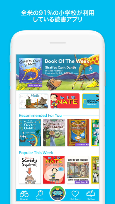 Epic! - Kids' Books and Videosのおすすめ画像1