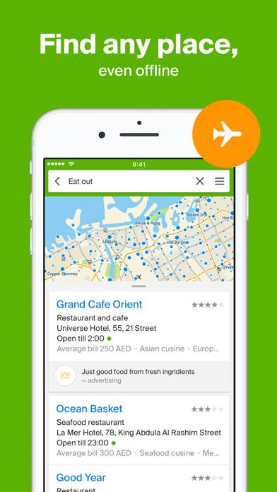 Screenshot #1 pour 2GIS — Maps & Navigation