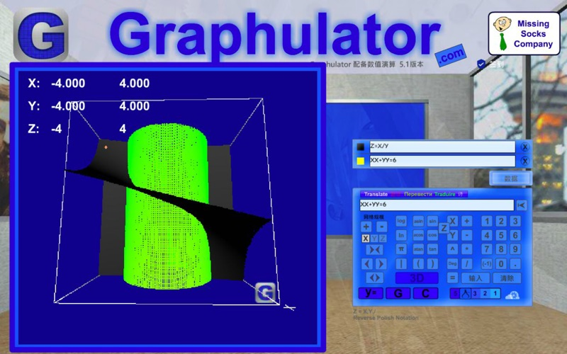 Graphulator Projector for Mac