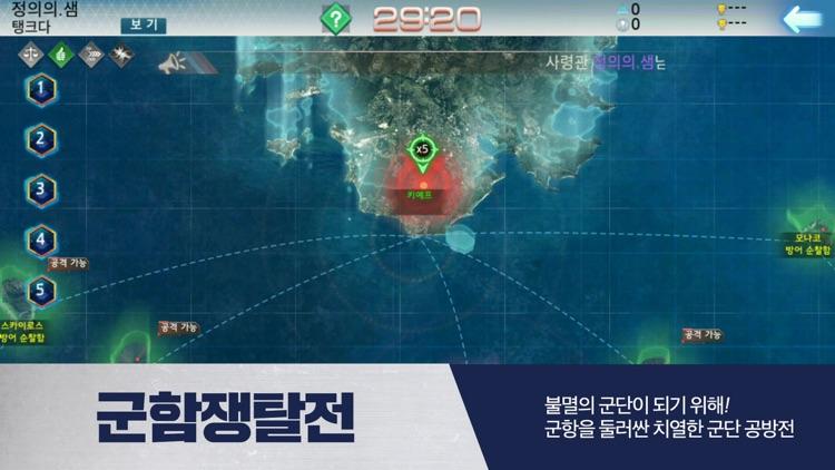 해전M screenshot-1